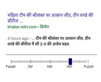 Kết quả tiếng Hindi